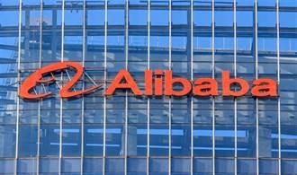 反壟斷燒全球 北京再出新規 殺向陸網路巨頭