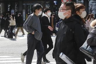 東京新增確診276例 時隔2個月單日再度低於300例