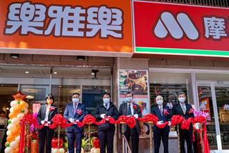 《產業》摩斯、樂雅樂擴大南台灣布局 台南西門店開幕