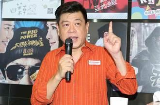 孫德榮嗆不開黃腔要看啥 網紅氣炸反擊:別侮辱台灣觀眾