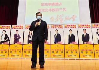 永慶加盟三品牌北台灣 近3年吸引60店加盟 帶動區域店數衝破200店