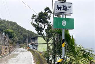 瑪家鄉專五道路將啟用 初期暫不收費