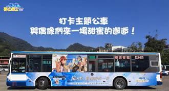 主題公車《偶像夢幻祭2》全台上路!快來與心儀的偶像們邂逅吧!
