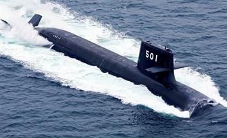 日本「蒼龍號」潛艦與商船擦撞  3名水兵受傷