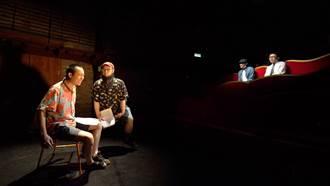 疫情時代開發影音節目 台歌劇院再登英媒《The Stage》報導