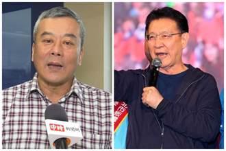 【政新鮮】趙少康選總統喊藍綠和解 董智森憂「與虎謀皮」