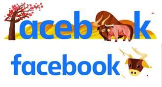 迎接新春 Facebook推農曆新年限定虛擬替身貼圖與濾鏡