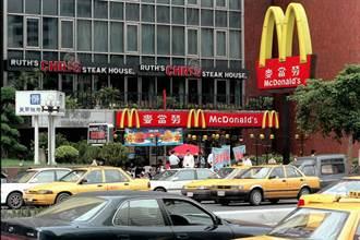 歷經恐怖爆炸案仍屹立不搖 全台最長壽麥當勞在這