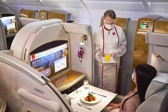 阿聯酋航空Skywards新措施 延長會員等級至2022年