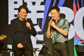《薛岳30紀念演唱會》 黃韻玲、庾澄慶輪番獻唱