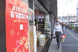 北京首發千萬元數位人民幣紅包
