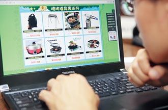專家傳真-以中文進入東南亞電商市場 是好策略