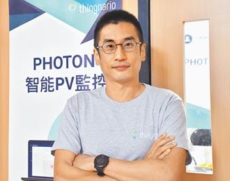 慧景科技 助太陽能產業發光
