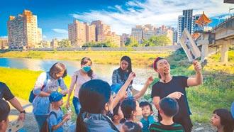 民間自發培養 三峽河生態觀察員
