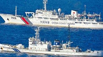 中國海警船 持續巡弋釣魚台海域