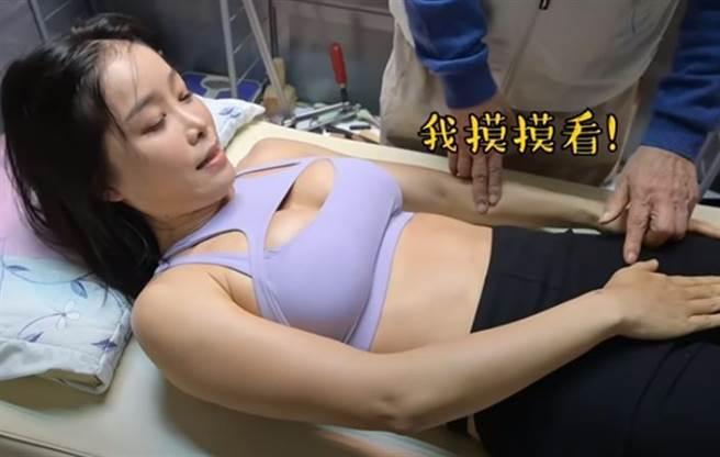 艾瑪指控刀療師對她不禮貌。(圖/翻攝自星光奈奈YouTube)