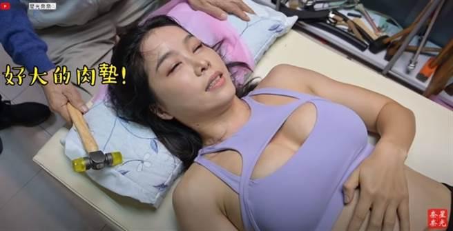 刀療師疑對艾瑪性騷擾。(圖/翻攝自星光奈奈YouTube)