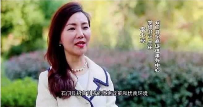 湖南41歲女官員與靠山一起被雙開。(圖/翻攝自網易新聞)