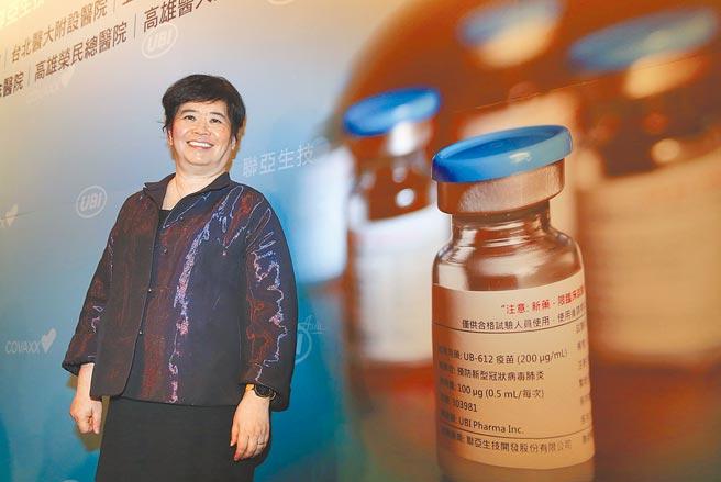 聯亞生技董事長王長怡表示,聯亞新冠疫苗UB-612一期臨床試驗的期中分析結果,免疫原性反應方面,高劑量組的中和抗體效價施打第二劑後的血清陽轉率高達100%,且中和抗體的幾何平均效價增加超過40倍,具優異免疫原性反應。(王英豪攝)