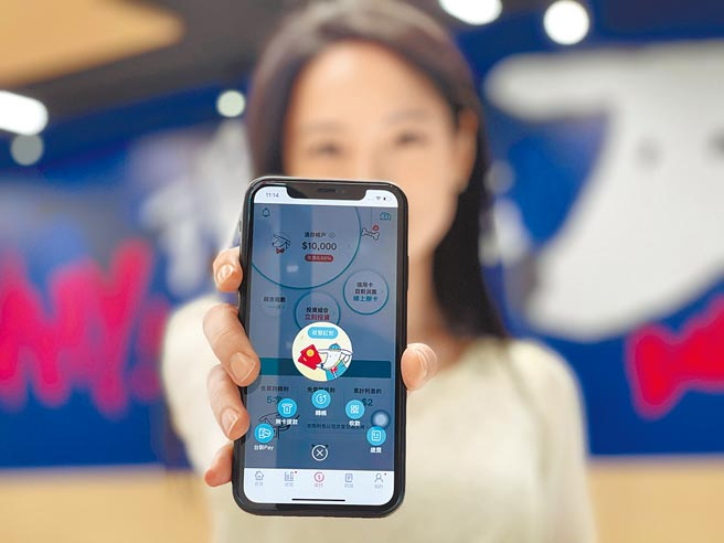 台新銀行Richart發紅包功能再度登場,輕鬆點擊手機就能發送數位紅包。(台新提供)