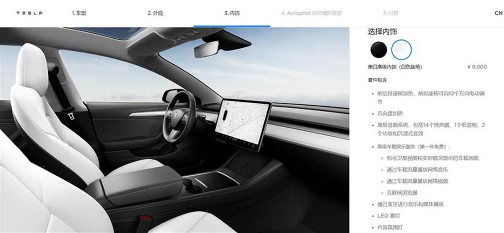 Model 3 又增新配備!加州工廠生產的最新車輛確認搭載加熱方向盤