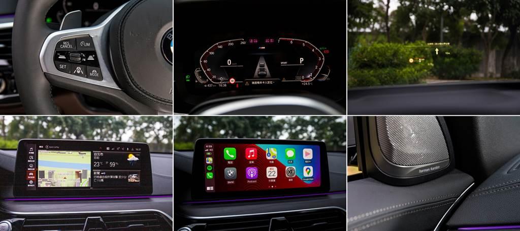 升級包含5AU半自動駕駛輔助、道路虛擬實境數位儀表、HUD抬頭顯示器加大與iDrive7.0並整合無線連接的Apple CarPlay/Android Auto,音響也直接標配高規格的Harman/Kardon。(陳彥文攝)