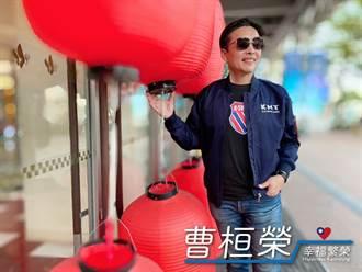 罷捷失敗後 韓團隊指揮官Po墨鏡帥照發表新年感言
