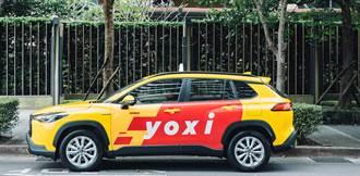 yoxi照顧司機,率先同業宣布免收全額信用卡手續費