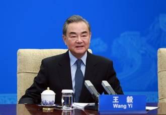 王毅和歐盟外交與安全政策高級代表博雷利舉行視訊會議