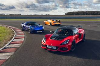 最好的留到最後!Lotus推出Elise Final Edition與Exige Final Edition最終特仕車