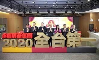 永慶房產2020全台新展店超過150店 永慶房屋成交市佔45%