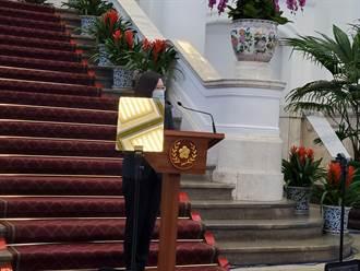 召開國安會議 蔡總統提四點結論