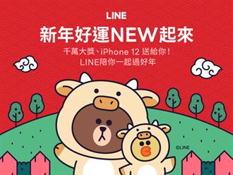 LINE TV新年追剧清单出炉 看WEBTOON特辑送点数红包