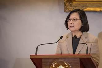总统:两岸关系提升至印太区域 请国人保持信心