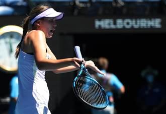 澳網》女單衛冕者柯寧 首輪差點踢鐵板