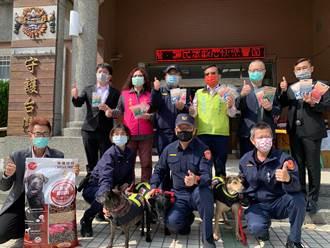 民代攜手企業捐贈狗飼料 30隻警犬春節加菜