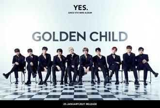 Golden Child新歌奪2冠 與東神允浩共舞夢想成真
