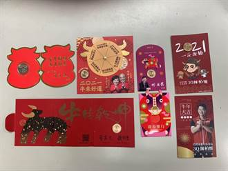 政治人物發送春節紅包 盧秀燕10元硬幣祝十分好運