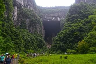 世界最大天然橋 進千坪洞內驚見新世界