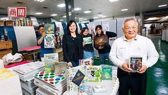 直擊最大桌遊軍火商 從iPhone盒子印到日本花牌