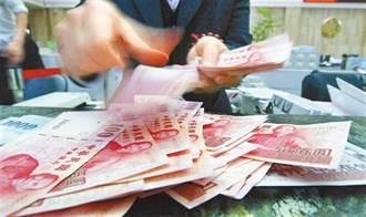 新台幣鼠年封關收在28.39元 全年暴升5.4%