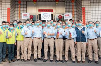 中鋼經營團隊拜年 展望牛年再拚獲利