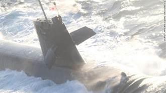 日潛艦「蒼龍號」受損曝光 平衡舵斷裂帆罩凹陷