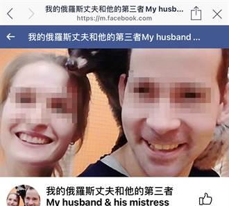 異國夫妻互控 台東地院判准離婚