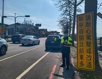 配合防疫措施 東勢警分局加強年節交通疏導