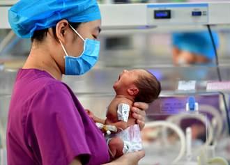 生活教育負擔沉重 陸新生兒人數呈崩塌式暴跌