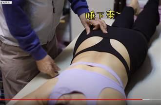 80歲刀療師爆性騷女網紅 揭「現場為何有保險套」願當面道歉