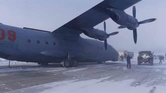 俄羅斯An-12運輸機在風雪中硬著陸 所幸乘員無礙