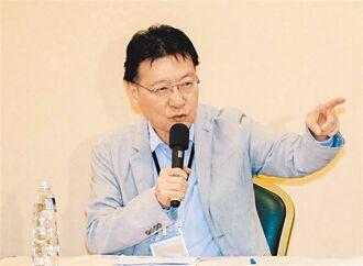練鴻慶快評》以「兩岸同屬中華民國」重新出發