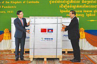 中國疫苗外交 柬埔寨首相親迎